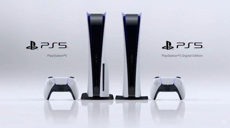 Sony pokazao kako izgleda novi PlayStation 5